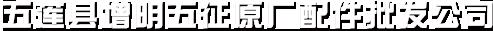 万博app下载最新版万博彩票下载安卓,万博app下载最新版农用三轮车万博彩票下载安卓- 増明万博app下载最新版原厂万博彩票下载安卓有限公司